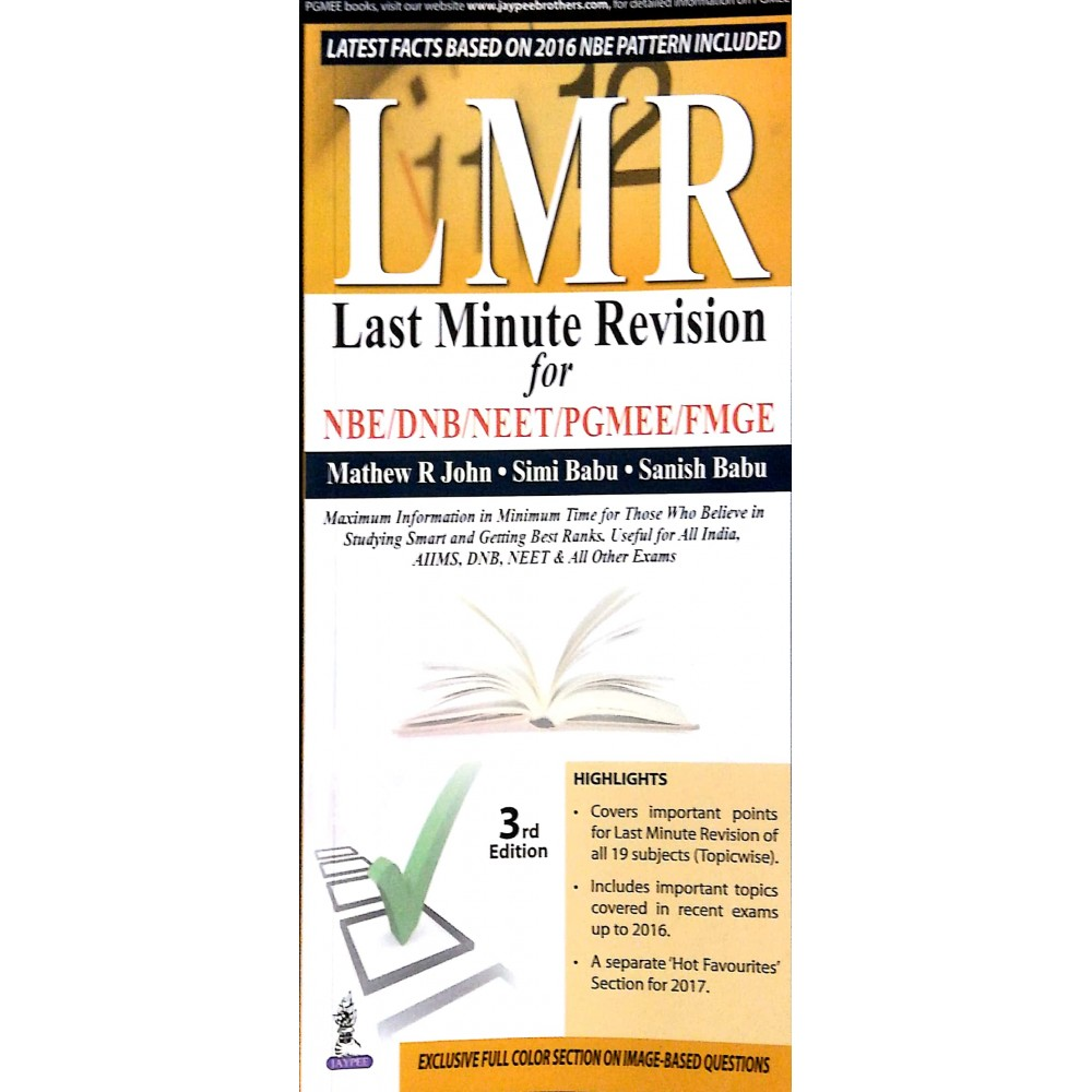 LMR Last Minute Revision for NBE/DNB/NEET/PGMEE/FMG (OLD